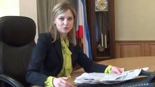 Interview The Attorney General of Crimea Natalia Poklonskaya