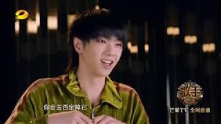 《歌手2018》:我们不一样!华晨宇坚持自我无畏前行 Singer 2018 【歌手官方频道】