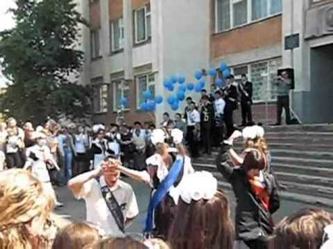 The Last Cold Day – Ukrainian Graduation