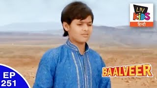 Baal Veer   बालवीर   Episode 251   Ballu Returns