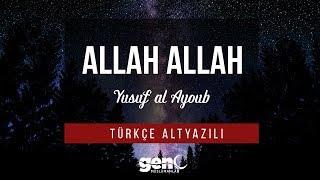 Allah Allah - Yusuf al Ayoub  [Türkçe Altyazılı]