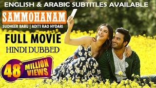Sammohanam Full Movie Dubbed In Hindi | Sudheer Babu, Aditi Rao Hydari (English & Arabic Subtitles)