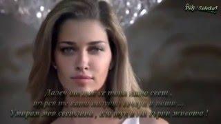 ❤ Nikos Vertis - Топя се далеч от теб ! ❤  + Превод ❤