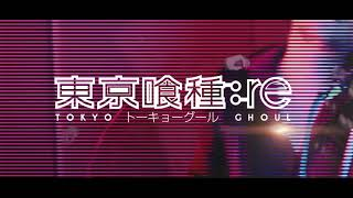 [ TEASER ] Tokyo Ghoul :re OP - asphyxia - ภาษาไทย 【Band Cover】by【Scarlette】
