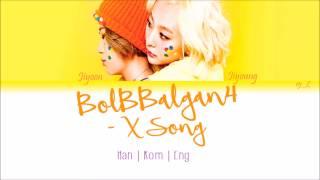 볼빨간사춘기 BolBBalgan4 - X Song「Han   Rom   Eng Lyrics」