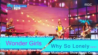 [Comeback Stage] Wonder Girls - Why So Lonely, 원더걸스 - Why So Lonely Show Music core 20160709 width=