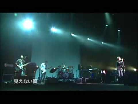 Mienai Tsubasa de Kawashima Ai Letra y Video