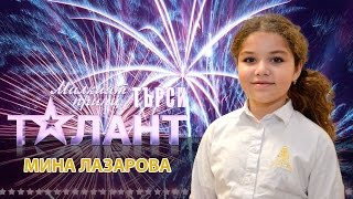 """Обещай ми любов"" - Мина Лазарова - Частно училище ""Малкият принц"" гр. Варна"