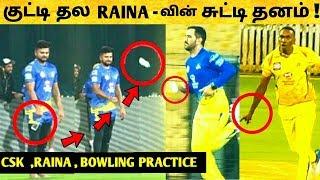 குட்டி தல RAINA வின் சுட்டி தனம் | Chennai Super Kings Practice Match 2019 | IPL 2019 | CSK