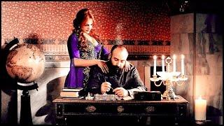 The Magnificent Century || Suleyman & Hürrem - Save Me