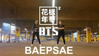 BTS 'Silver Spoon (Baepsae)' Dance Cover