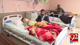 First ever Burn & Trauma Center set to start functioning in Peshawar | 6 Dec 2018 | 92NewsHD