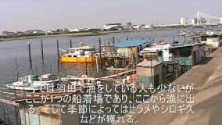 羽田散策 ~弁天橋付近~   ちい散歩風