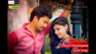 Choosi Chudangane Cover Full Video Song || Chalo Movie || Tollymoods || MJ Productions
