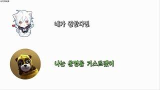 2017/05/27 마후마후(feat.우라타누키) 캐스/절루가