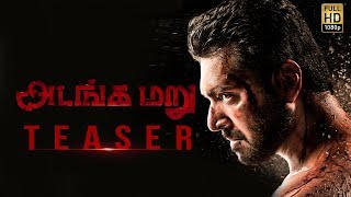 Adanga Maru Official Teaser Review | Jayam Ravi, Raashi Khanna, Sam CS | Latest Tamil Movie