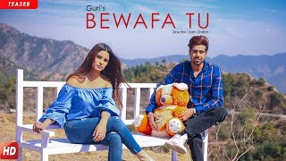 BEWAFA TU - GURI (Teaser) Satti Dhillon | Full Song Releasing On 26 March 6 PM | Geet MP3
