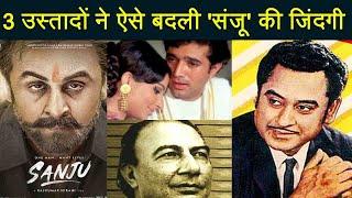 Sanju: Here's how Sahir Ludhiyanavi, Anand Bakshi & Kishore Kumar Changed Sanjay Dutt's   FilmiBeat