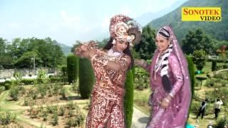 Mat Kare Radhika Pyar | मत करे राधिका प्यार | Krishan Bhajan