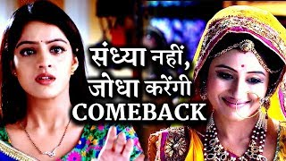 Not Deepika, Jodha Akbar Fame Paridhi Sharma to make a COMEBACK