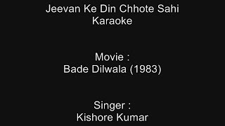 Jeevan Ke Din Chhote Sahi - Karaoke - Bade Dilwala (1983) - Kishore Kumar