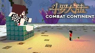 Combat Continent - Talking With A Goddess