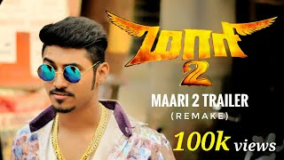 Maari 2 Trailer | Remake | Punters (with subtitles)