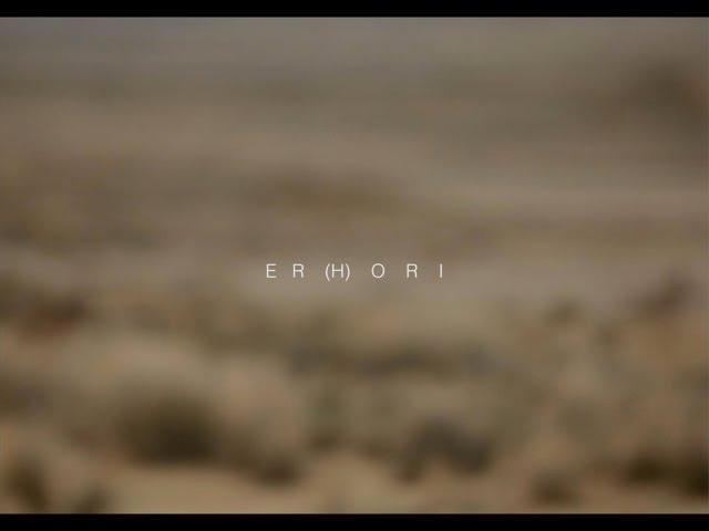 Vídeo oficial de er(h)ori de Izaro