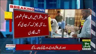 Husband burn his wife alive at Bukkur - 17 March 2018 - 92NewsHDPlus
