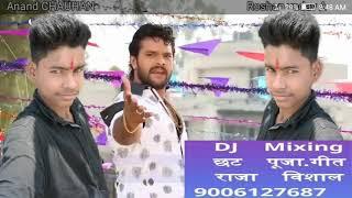 DJ Mixing Chhath Puja ka gana  Raja Vishal Sarai