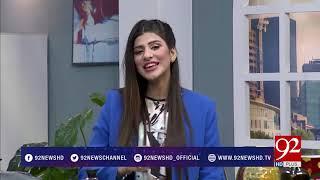 Recipe Of Kashmiri Qorma By Chef Munira- 13 February 2018 - 92NewsHDPlus