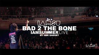 "IAMSU! IAMSUMMER 2016 LIVE Episode 3 - ""BAD 2 THE BONE"""