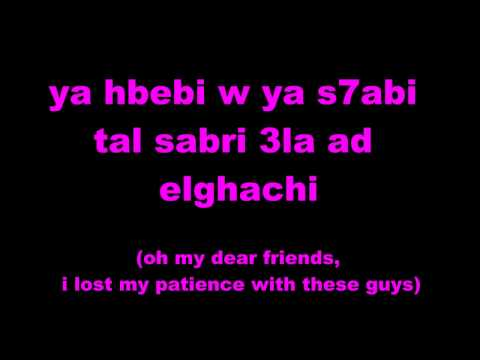 cheb-rayan-goulou-lmama-feat-jalal-el-hamdaoui-with-lyrics-and-english-subtitlempg-spanishruler
