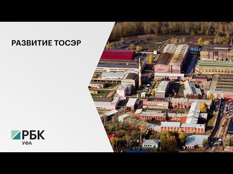 Выпуск РБК-Уфа