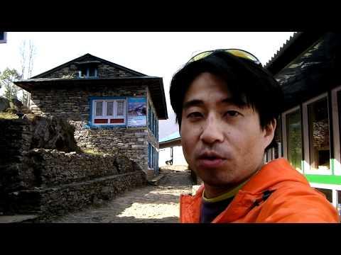 SANY0050.MP4 Cheplung / Everest Trekking View