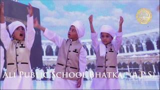 Ya Rabbe Mustafa Tu Mujhe Hajj Pe Bula  Ali Public School, Bhatkal Annual Gathering 2019