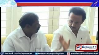 DMK MK Stalin has met to PMK anbumani Ramadas for inviting  Relatives wedding.