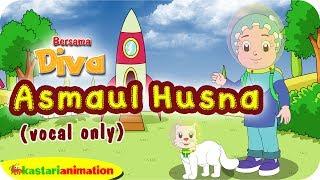 ASMAUL HUSNA (vocal only) bersama Diva | Lagu Anak Islami | Kastari Animation Official