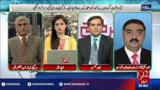 Bakhabar Subh - 25-10-2016 - 92NewsHD