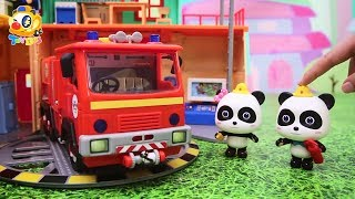 Super Panda Rescue Team, Baby Panda's Cooking Competition, Dinosaur Story | Kids Toys Story | ToyBus