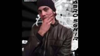 Cheb wahib 2017 اغنية عاطفية