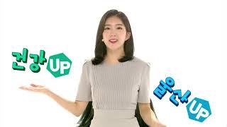 건강UP! 울산UP! 7월 30일 방송 다시보기