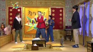 The Guru Show, Sung Si-kyung, #01, 성시경 20110518