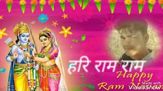 अर्जुन आर मेडा हरी राम राम