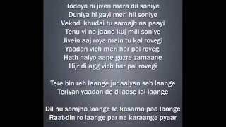 Bilal Saeed KAASH lyrics 2015