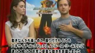 Emmy Rossum and Justin Chatwin interviewed