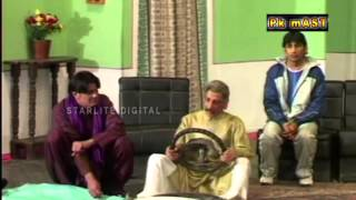 Iftekhar Thakur New Pakistani Stage Drama Full Comedy Play width=