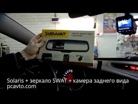 Kia Ceed установка зеркала SWAT с дисплеем и камеры заднего вида