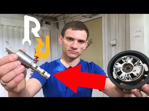 Клапан фазорегулятора Рено. Почему нет холостых? Как его проверить? Ошибка DF080 | Видеолекция