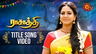 Rasaathi - Title Song Video   Lyrical Video   ராசாத்தி   Tamil Serial Songs   Sun TV Serial